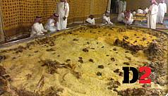 খাদ্য অপব্যয়ে শীর্ষে সৌদি আরব