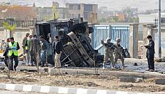 আফগানিস্তানে পুলিশের বাস লক্ষ্য করে...