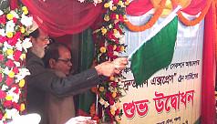 ঢাকা-পঞ্চগড় আন্তঃনগর ট্রেন সার্ভিস...