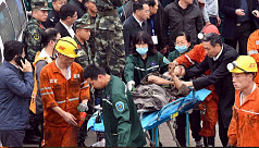 চীনে কয়লা খনি ধসে ২১ শ্রমিক নিহত