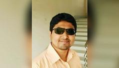 গোপালগঞ্জ বিশ্ববিদ্যালয়: ভিসির ভাতিজা...