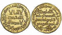 ৪০ কোটিতে বিক্রি হলো ইসলামি খেলাফতের দুর্লভ