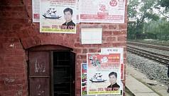'হাইব্রিড-কাউয়া লীগ-ভাই লীগে'র বিরুদ্ধে নাটোরে...