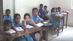 প্রতিবন্ধী শিশুদের শিক্ষা সহায়তায় 'পরশ'